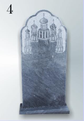 Памятник арт. 004